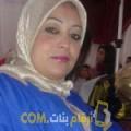 أنا ريمة من مصر 37 سنة مطلق(ة) و أبحث عن رجال ل التعارف