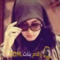 أنا حنان من المغرب 22 سنة عازب(ة) و أبحث عن رجال ل الزواج