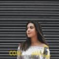 أنا أماني من لبنان 20 سنة عازب(ة) و أبحث عن رجال ل الزواج