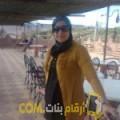 أنا رجاء من العراق 41 سنة مطلق(ة) و أبحث عن رجال ل الزواج