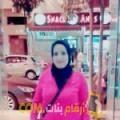 أنا إخلاص من البحرين 39 سنة مطلق(ة) و أبحث عن رجال ل الدردشة