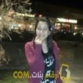 أنا سليمة من الجزائر 21 سنة عازب(ة) و أبحث عن رجال ل الزواج