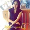 أنا حورية من عمان 23 سنة عازب(ة) و أبحث عن رجال ل التعارف