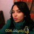 أنا إيناس من تونس 24 سنة عازب(ة) و أبحث عن رجال ل الدردشة