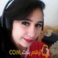 أنا جهان من الأردن 26 سنة عازب(ة) و أبحث عن رجال ل التعارف