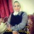 أنا رانية من سوريا 51 سنة مطلق(ة) و أبحث عن رجال ل التعارف