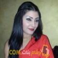 أنا وئام من عمان 32 سنة مطلق(ة) و أبحث عن رجال ل الحب