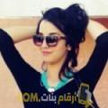 أنا أمنية من ليبيا 29 سنة عازب(ة) و أبحث عن رجال ل الحب