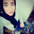 أنا ملاك من عمان 21 سنة عازب(ة) و أبحث عن رجال ل الصداقة