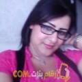 أنا مونية من السعودية 32 سنة عازب(ة) و أبحث عن رجال ل الدردشة