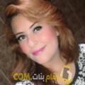 أنا نهال من المغرب 22 سنة عازب(ة) و أبحث عن رجال ل الزواج