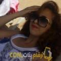 أنا نضال من المغرب 24 سنة عازب(ة) و أبحث عن رجال ل التعارف