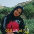 أنا زوبيدة من عمان 26 سنة عازب(ة) و أبحث عن رجال ل التعارف