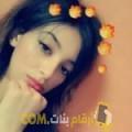 أنا نادية من تونس 20 سنة عازب(ة) و أبحث عن رجال ل المتعة