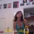 أنا ولاء من الجزائر 28 سنة عازب(ة) و أبحث عن رجال ل الحب