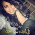 أنا مونية من ليبيا 24 سنة عازب(ة) و أبحث عن رجال ل المتعة