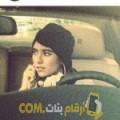 أنا نور من فلسطين 29 سنة عازب(ة) و أبحث عن رجال ل الصداقة