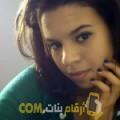 أنا ريم من سوريا 24 سنة عازب(ة) و أبحث عن رجال ل الصداقة