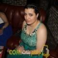 أنا سمر من الجزائر 28 سنة عازب(ة) و أبحث عن رجال ل الزواج