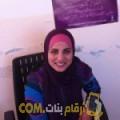 أنا سمية من قطر 34 سنة مطلق(ة) و أبحث عن رجال ل الحب