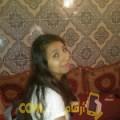 أنا رامة من عمان 24 سنة عازب(ة) و أبحث عن رجال ل الصداقة