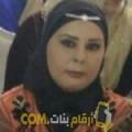 أنا أحلام من عمان 33 سنة مطلق(ة) و أبحث عن رجال ل التعارف