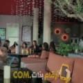 أنا غزال من الجزائر 26 سنة عازب(ة) و أبحث عن رجال ل الزواج
