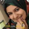 أنا بشرى من مصر 22 سنة عازب(ة) و أبحث عن رجال ل الحب
