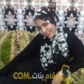 أنا انسة من قطر 24 سنة عازب(ة) و أبحث عن رجال ل المتعة