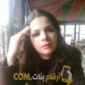 أنا سيلينة من الإمارات 33 سنة مطلق(ة) و أبحث عن رجال ل الصداقة