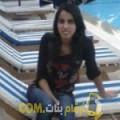 أنا نوال من ليبيا 30 سنة عازب(ة) و أبحث عن رجال ل الحب