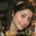 أنا نور من فلسطين 31 سنة مطلق(ة) و أبحث عن رجال ل الزواج