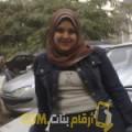 أنا فاطمة الزهراء من عمان 27 سنة عازب(ة) و أبحث عن رجال ل الدردشة