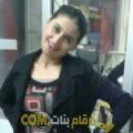 أنا جوهرة من اليمن 39 سنة مطلق(ة) و أبحث عن رجال ل الحب