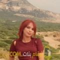 أنا ميساء من تونس 26 سنة عازب(ة) و أبحث عن رجال ل الحب