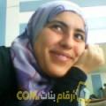 أنا ريحانة من ليبيا 32 سنة مطلق(ة) و أبحث عن رجال ل الصداقة