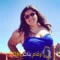 أنا رنيم من الجزائر 21 سنة عازب(ة) و أبحث عن رجال ل الصداقة