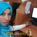 أنا رفيقة من الإمارات 28 سنة عازب(ة) و أبحث عن رجال ل الحب