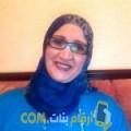 أنا محبوبة من تونس 51 سنة مطلق(ة) و أبحث عن رجال ل التعارف