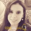 أنا سالي من الأردن 29 سنة عازب(ة) و أبحث عن رجال ل الدردشة