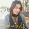 أنا عائشة من الجزائر 47 سنة مطلق(ة) و أبحث عن رجال ل الصداقة