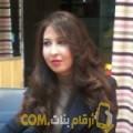 أنا حياة من قطر 30 سنة عازب(ة) و أبحث عن رجال ل الدردشة