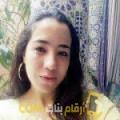 أنا لميس من فلسطين 34 سنة مطلق(ة) و أبحث عن رجال ل الحب