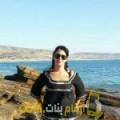 أنا عفاف من المغرب 33 سنة مطلق(ة) و أبحث عن رجال ل الدردشة