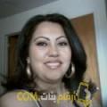 أنا ناريمان من مصر 38 سنة مطلق(ة) و أبحث عن رجال ل التعارف
