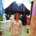 أنا زكية من الأردن 53 سنة مطلق(ة) و أبحث عن رجال ل التعارف