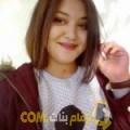 أنا ريمة من تونس 20 سنة عازب(ة) و أبحث عن رجال ل الصداقة