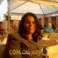 أنا صبرينة من البحرين 39 سنة مطلق(ة) و أبحث عن رجال ل الحب