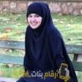 أنا سرية من تونس 32 سنة عازب(ة) و أبحث عن رجال ل التعارف
