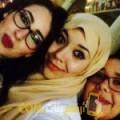 أنا مريم من المغرب 32 سنة مطلق(ة) و أبحث عن رجال ل المتعة